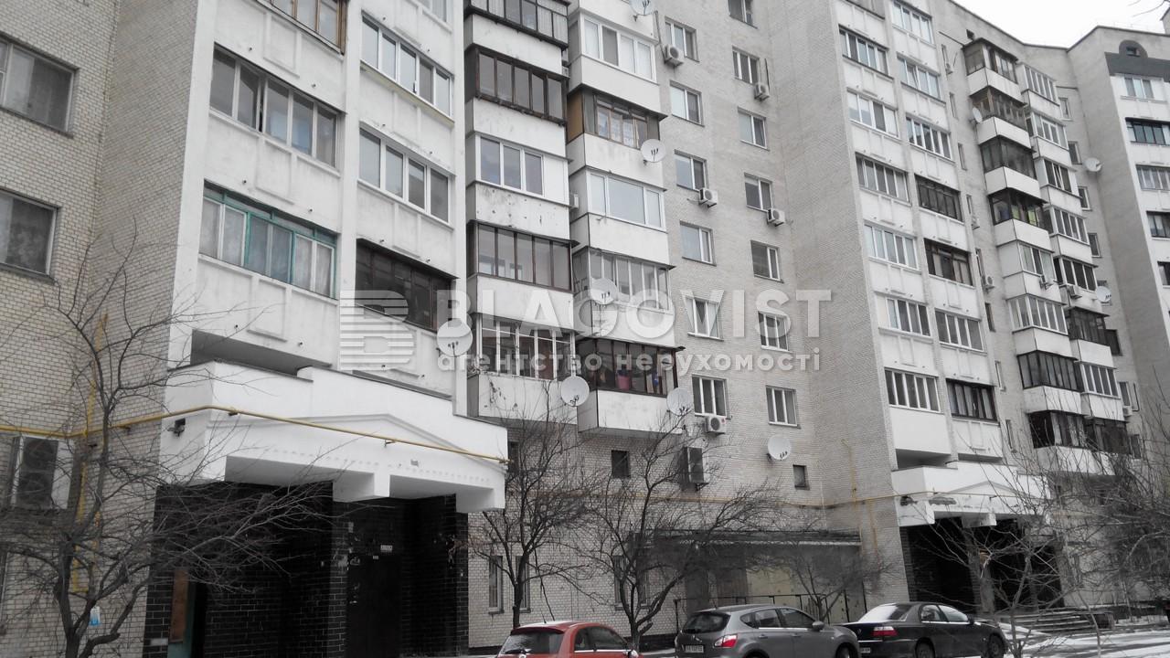 Квартира P-24835, Харківське шосе, 58, Київ - Фото 3