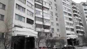 Офісно-складське приміщення, Харківське шосе, Київ, Z-682764 - Фото 7