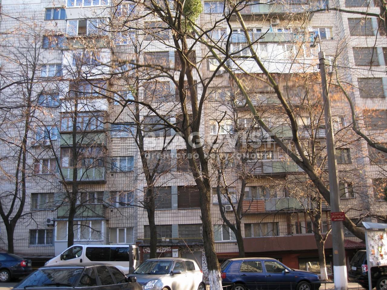 Квартира A-104705, Гордиенко Костя пер. (Чекистов пер.), 1а, Киев - Фото 2