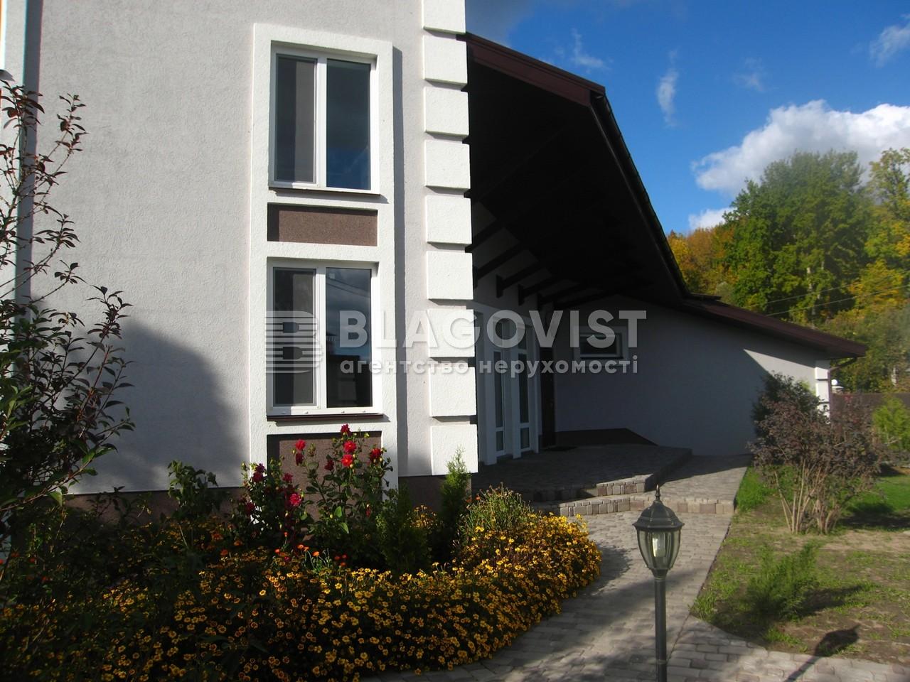 Дом F-28772, Григоровка (Обуховский) - Фото 2