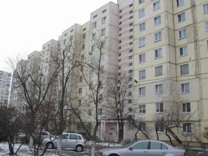 Квартира D-32338, Героев Днепра, 32, Киев - Фото 2
