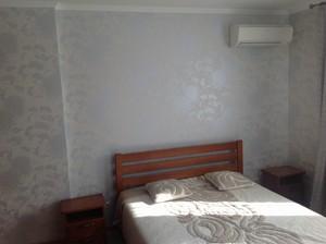 Квартира Голосіївська, 13а, Київ, Z-870886 - Фото 5