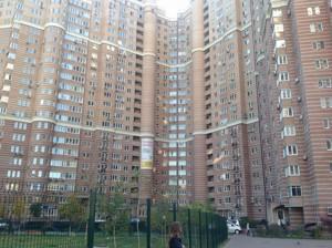 Квартира Голосіївська, 13а, Київ, Z-870886 - Фото 17