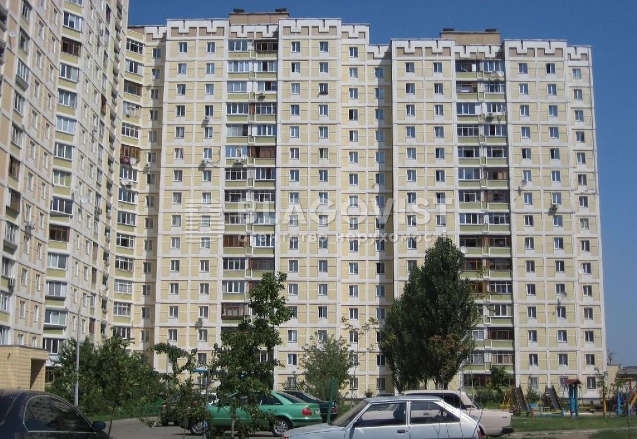 Квартира X-29812, Григоренко Петра просп., 1/7, Киев - Фото 2