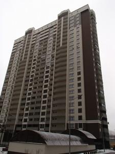 Квартира Сікорського Ігоря (Танкова), 4д, Київ, F-39794 - Фото 14