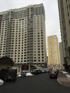 Квартира Сикорского Игоря (Танковая), 4г, Киев, R-27124 - Фото 26