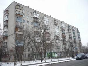 Квартира E-39669, Червоноткацька, 29, Київ - Фото 3
