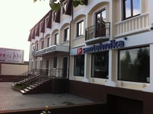 Нежилое помещение, Садовая (Осокорки), Киев, H-18662 - Фото2