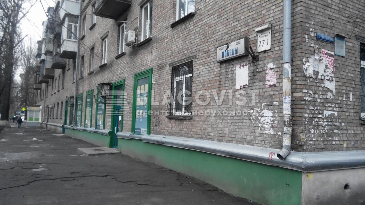 Нежилое помещение, Победы просп., Киев, Z-1518536 - Фото 6