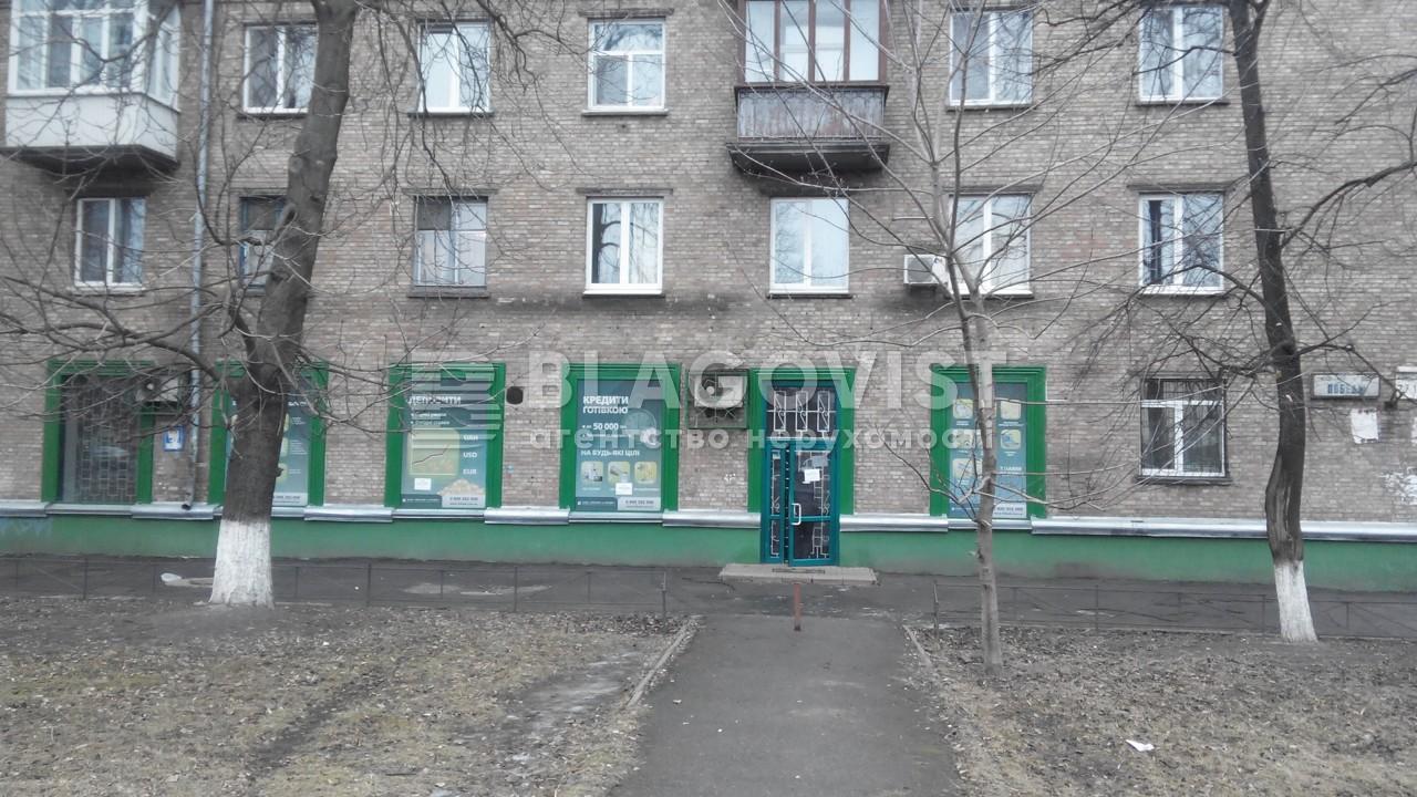 Нежилое помещение, Победы просп., Киев, Z-1518536 - Фото 9