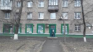 Нежитлове приміщення, Перемоги просп., Київ, Z-1518536 - Фото 13