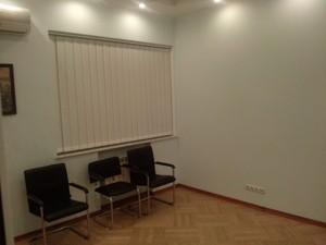 Офис, Банковая, Киев, Z-1356454 - Фото 6