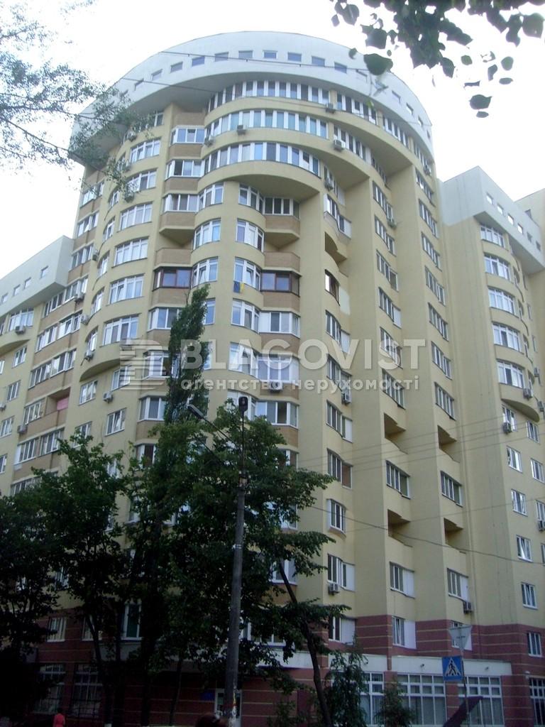 Квартира C-105269, Васильченка, 3, Київ - Фото 3