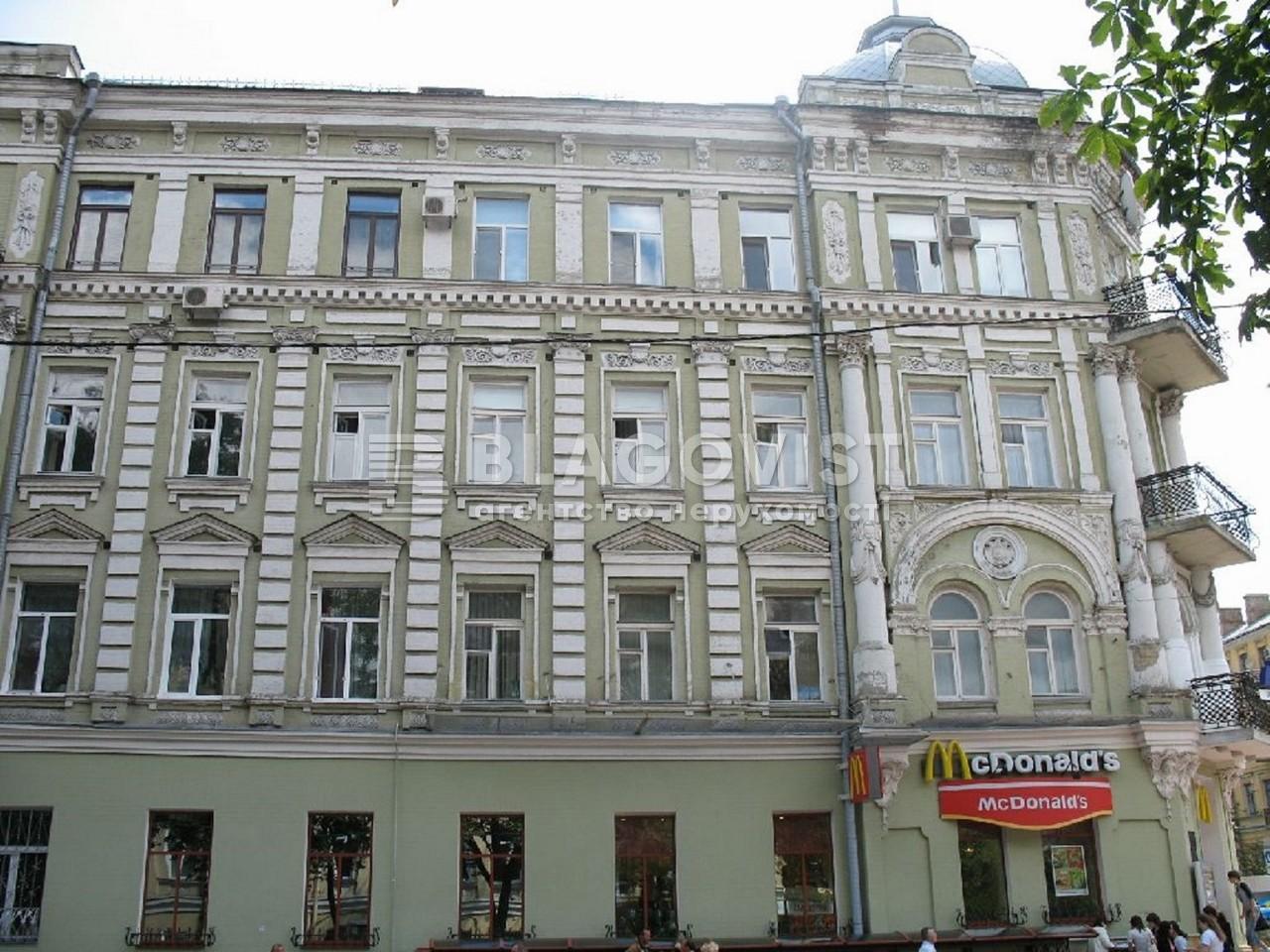Офис, D-34601, Франко Ивана, Киев - Фото 2