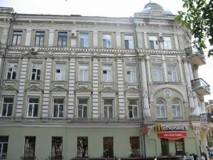 Офис, Франко Ивана, Киев, Z-1065408 - Фото 7