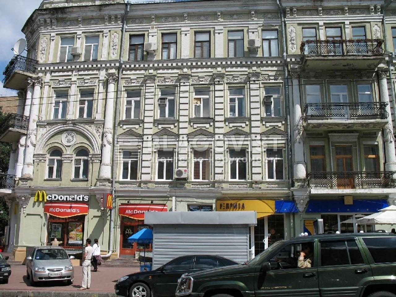 Офис, D-34601, Франко Ивана, Киев - Фото 3