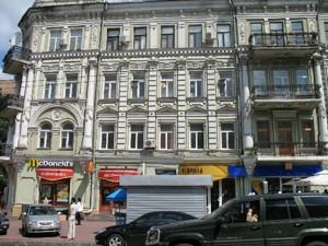 Офис, Франко Ивана, Киев, D-34601 - Фото 10