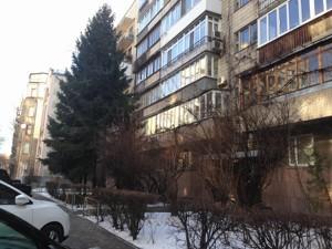 Офіс, Шовковична, Київ, B-75186 - Фото 20