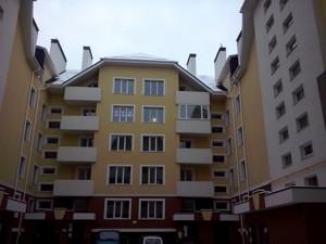 Квартира Лесная, 6к, Ирпень, Z-616413 - Фото