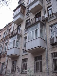 Квартира Ярославская, 11а, Киев, R-10886 - Фото1