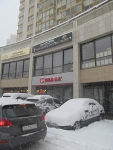 Банк, Голосіївський проспект (40-річчя Жовтня просп.), Київ, Z-764862 - Фото 4
