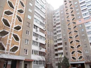 Квартира Рахманинова, 30/13, Киев, R-6309 - Фото1