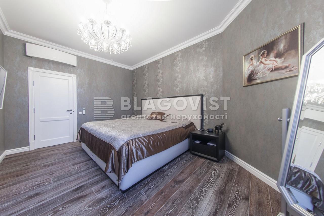 Квартира P-12814, Зверинецкая, 47, Киев - Фото 17