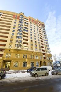 Квартира Чорновола Вячеслава, 27, Київ, A-109662 - Фото 25