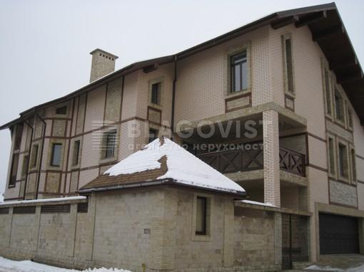 Будинок, N-14899