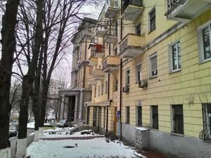 Квартира Хмельницкого Богдана, 66, Киев, D-30492 - Фото 1