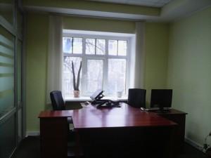 Офис, Игоревская, Киев, X-13398 - Фото 4