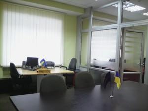 Офис, Игоревская, Киев, X-13398 - Фото 5