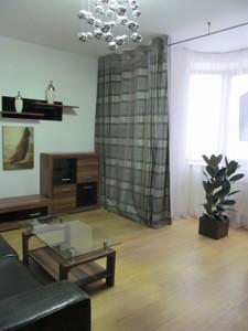 Квартира Докучаєвський пров., 4, Київ, X-12831 - Фото 4