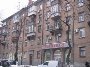 Квартира Зоологічна, 6, Київ, X-22313 - Фото1