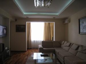 Квартира F-32708, Саксаганского, 121, Киев - Фото 6