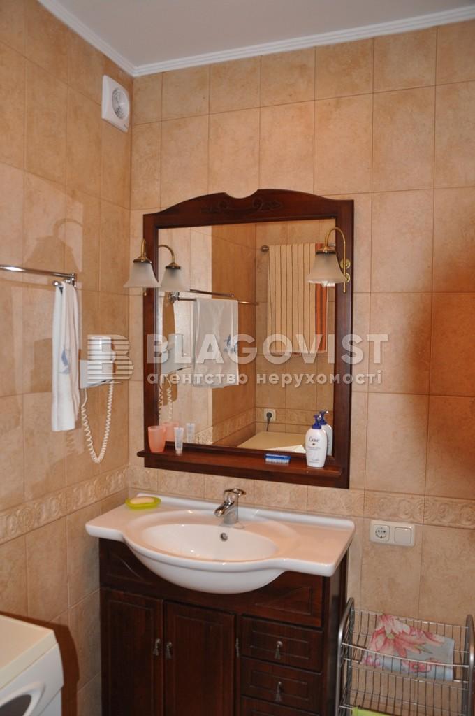 Квартира F-32453, Шелковичная, 30/35, Киев - Фото 11