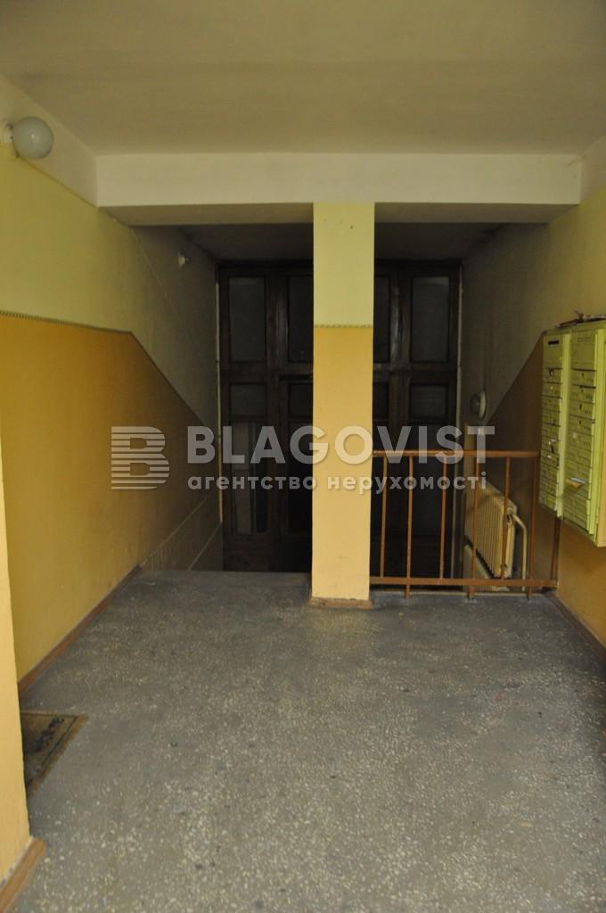 Квартира F-32453, Шелковичная, 30/35, Киев - Фото 16