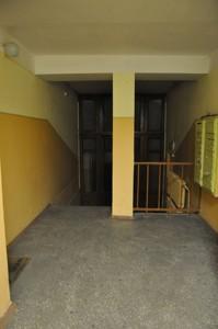 Квартира Шелковичная, 30/35, Киев, F-32453 - Фото 16