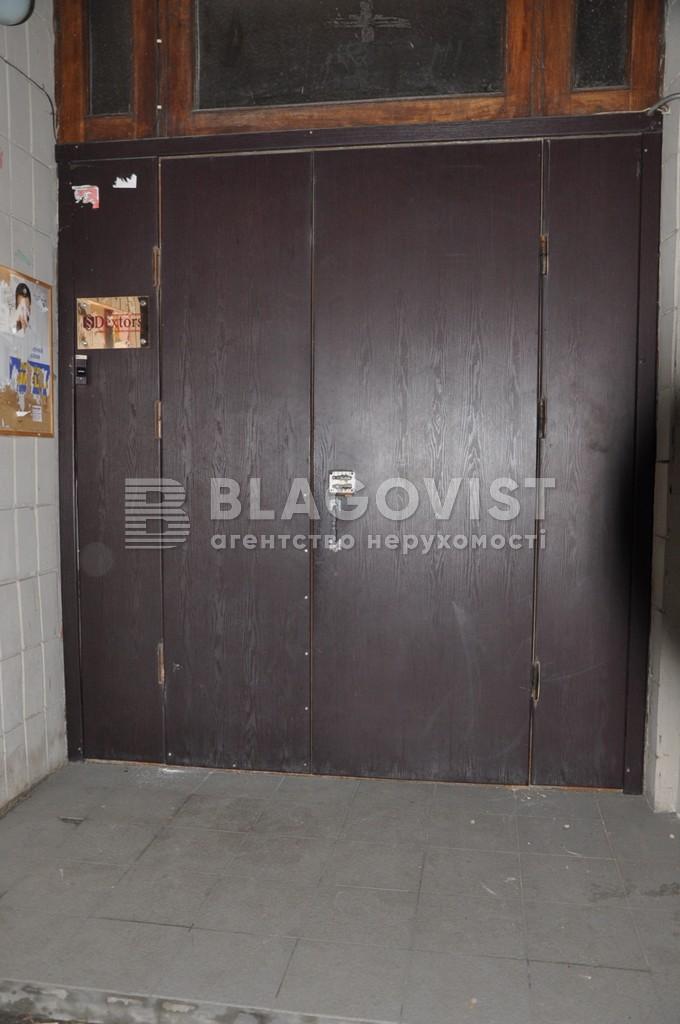 Квартира F-32453, Шелковичная, 30/35, Киев - Фото 17
