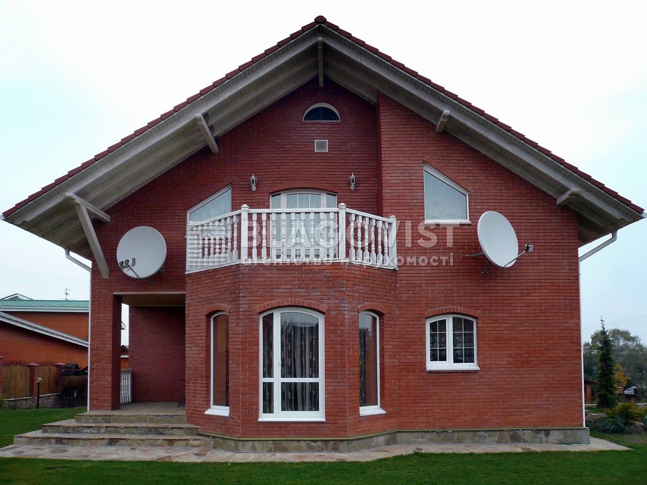 Дом X-13290, Иванковичи - Фото 1