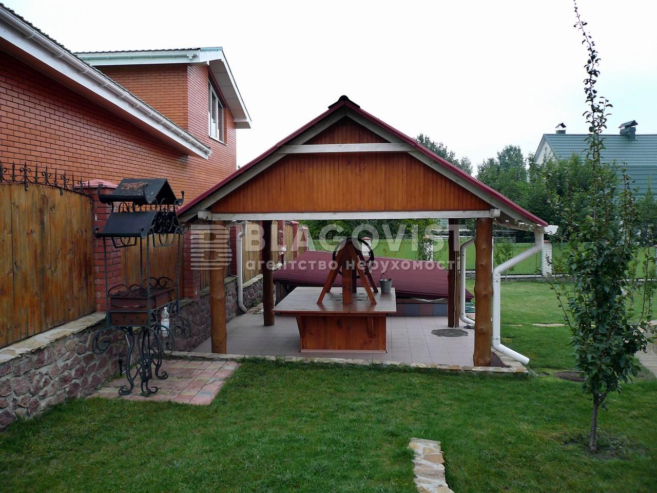 Дом X-13290, Иванковичи - Фото 2