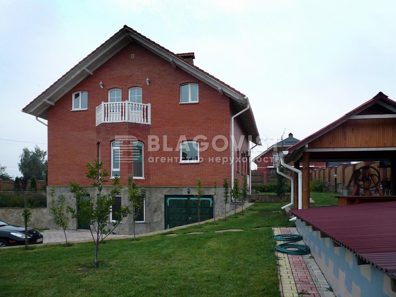 Дом X-13290, Иванковичи - Фото 4