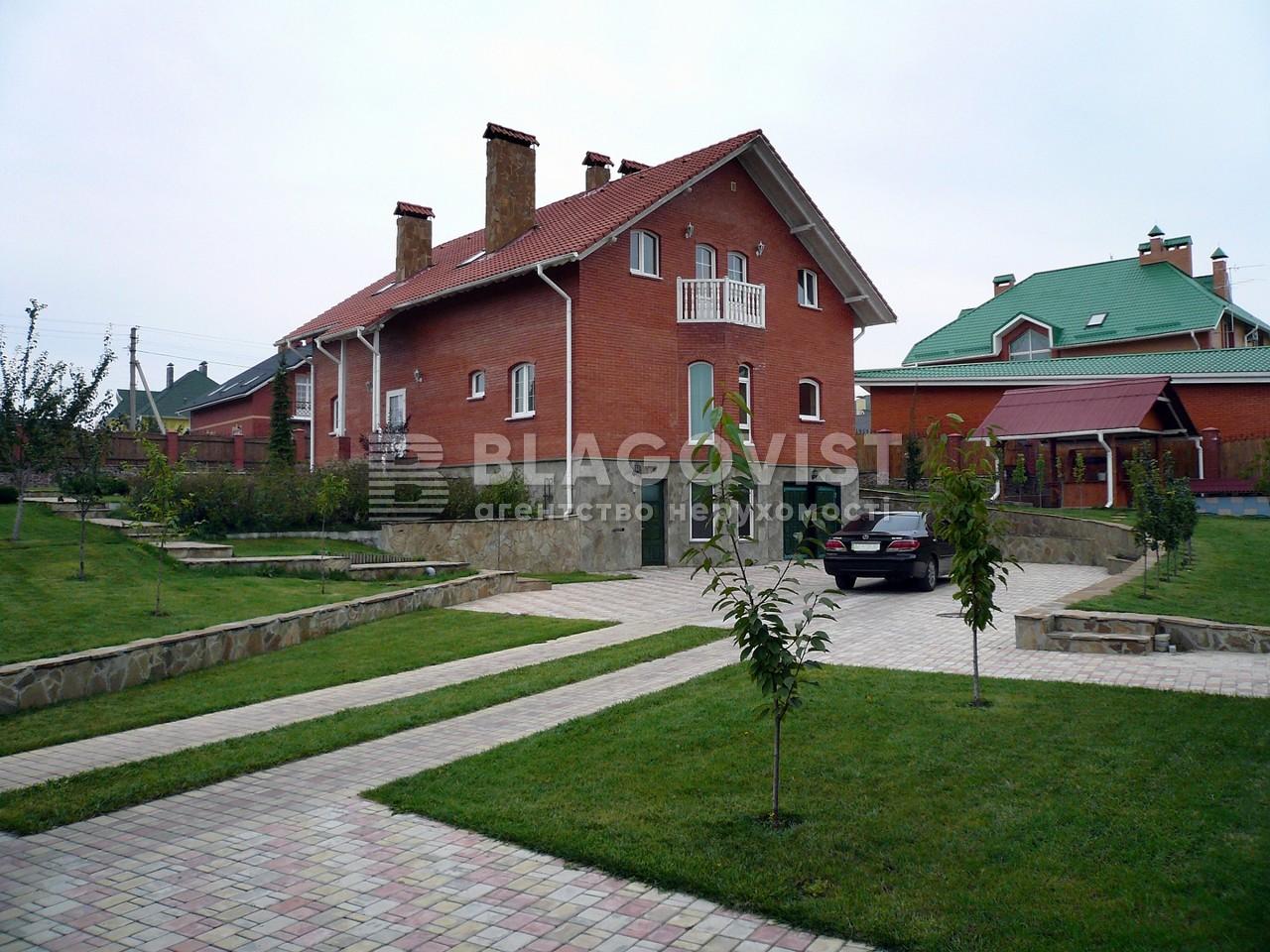 Дом X-13290, Иванковичи - Фото 5