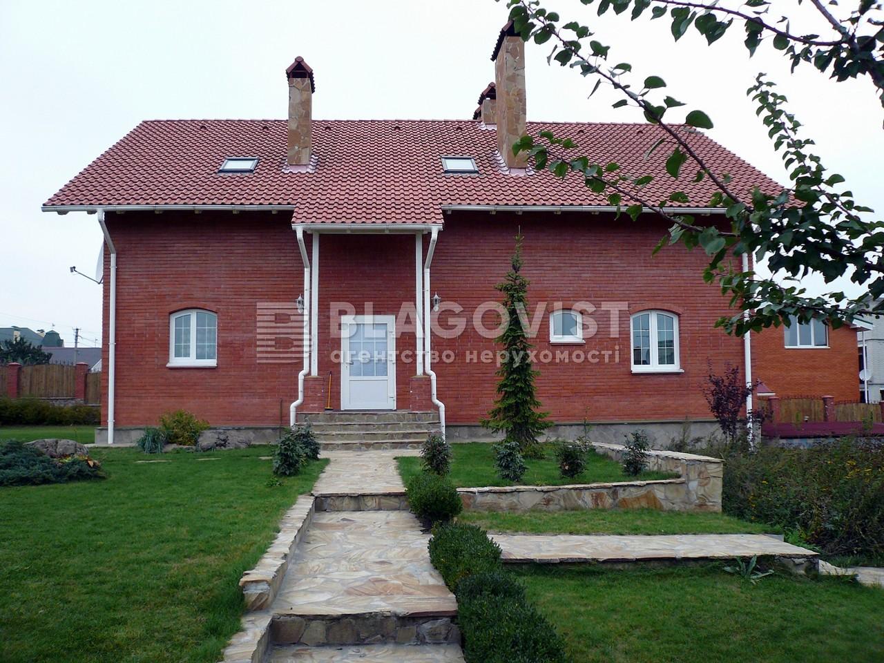 Дом X-13290, Иванковичи - Фото 3
