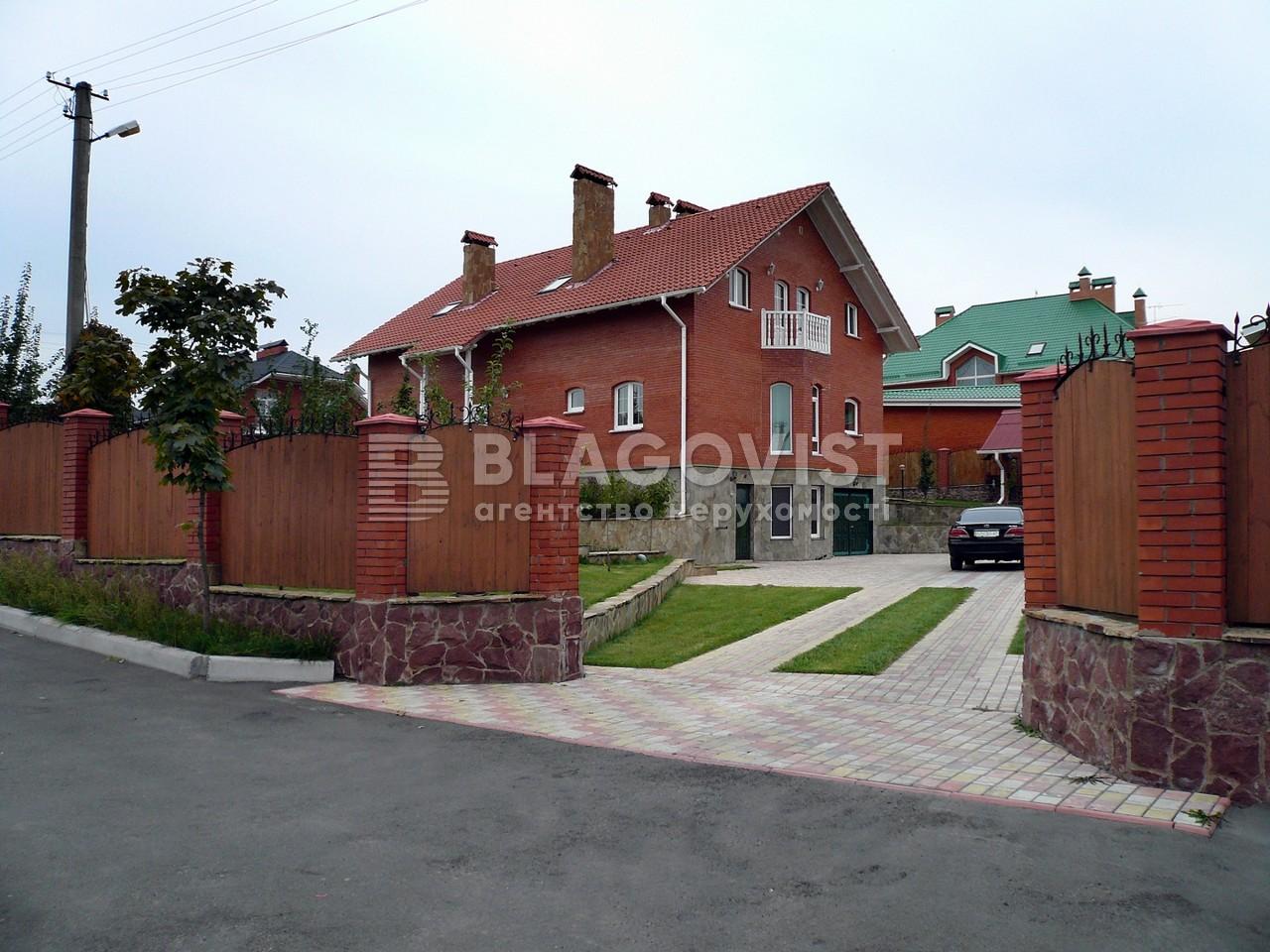 Дом X-13290, Иванковичи - Фото 8
