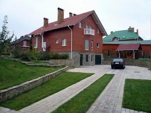Дом X-13290, Иванковичи - Фото 6