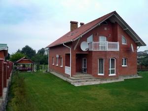 Дом X-13290, Иванковичи - Фото 7