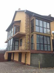 Квартира Киевская, 97, Обухов, P-11400 - Фото3