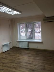 Офис, E-31069, Литвиненко-Вольгемут, Киев - Фото 5