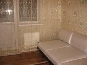 Квартира Борщагівська, 152а, Київ, Z-1060790 - Фото 4